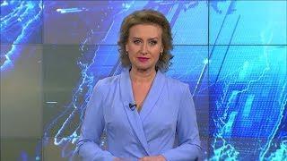 Вести-Башкортостан: События недели - 09.02.20