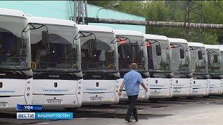 «Башавтотранс» получил 20 новых автобусов для междугородних перевозок