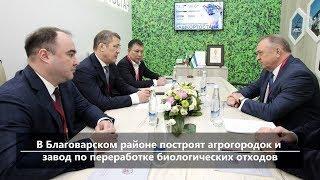 UTV. Новости центра Башкирии за 20 февраля
