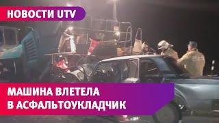 В Башкирии женщина на машине въехала в асфальтоукладчик