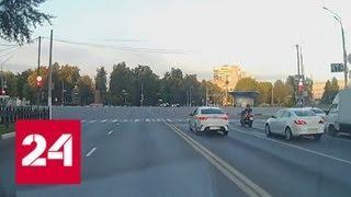 Авария с участием скорой помощи в Подольске попала на видео - Россия 24