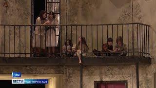 Театральная самоизоляция: трансляцию «Кармен» в Башопере посмотрели более пяти тысяч зрителей