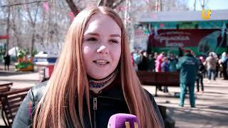 Новости UTV. Городская акция в честь 370-летия пожарной охраны