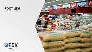 В РБ цены на товары и услуги за год выросли на 3,8%