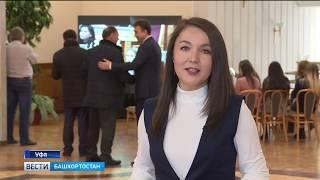 В Уфе прошли публичные слушания бюджета республики