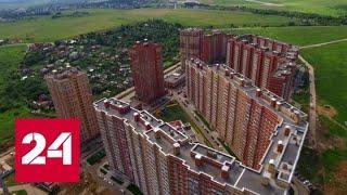 Ипотека и развод: общие долги только укрепляют брачные союзы - Россия 24