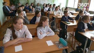 В Гимназии № 17 прошел семинар практикум для классных руководителей