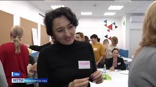 37 программ и стипендия: в Башкирии заработал проект для молодых мам
