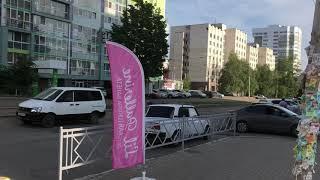 Уфа Революционная 70 1 видео снаружи