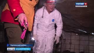 Радий Хабиров побывал в закрытых залах пещеры Шульган-Таш