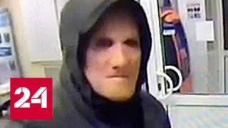Банду самарских грабителей подвел реквизит - Россия 24