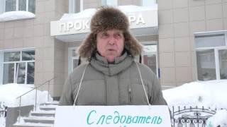 Одиночный пикет в Нефтекамске | Альберт Самигуллин