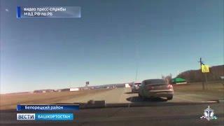 Погоня с перестрелкой в Белорецком районе Башкирии