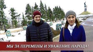 ОТНОШЕНИЕ РОССИЯН К «ЕДИНОЙ РОССИИ». Соц-опрос Уфа 2019