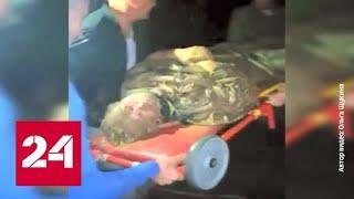Хабаровскую пенсионерку нашли в нескольких метрах от лежанки медведя по пояс в трясине - Россия 24