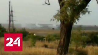 Киев начал массированный обстрел населенных пунктов на севере ДНР - Россия 24