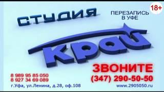 Оцифровка и перезапись видео и аудио-кассет, кино 8мм, 8с, 16мм