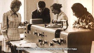 Первые сотрудники уфимского телецентра