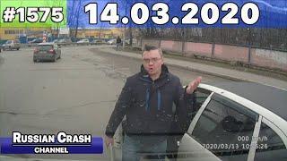 ДТП. Подборка на видеорегистратор за 14.03.2020 Март 2020