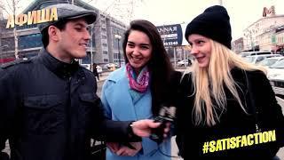 Артур Габбасов / Видео-показ на Бенеface