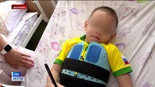 Ребенок, выживший после падения с 12 этажа в Уфе, идет на поправку