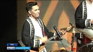 """Этно-группа """"Йатаган"""" отметила свой первый юбилей ярким концертом"""