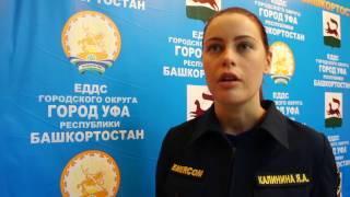 Представитель МЧС Башкирии о весеннем паводке в Нижегородке.