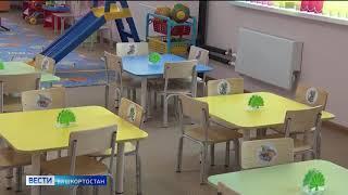 Карантин не закончился для 18 школ и 8 детсадов Башкирии