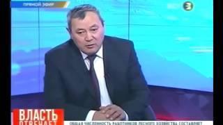 """Динир Ахмедьянов на передаче """"Власть отвечает"""" - 28.09.2016 г."""
