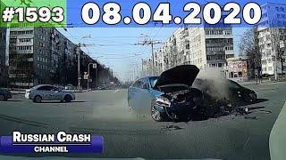 ДТП. Подборка на видеорегистратор за 08.04.2020 Апрель 2020
