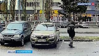 Опубликовано видео с мужчиной, надругавшимся в Уфе над 10-летней девочкой