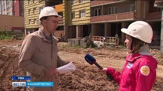 ЖК Юлай получил нового инвестора