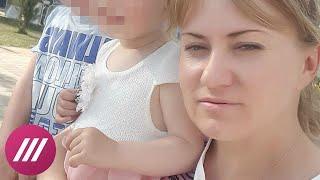 Зверское убийство многодетной матери. Почему власти замалчивают эту трагедию
