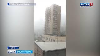 Прошедший вечером ливень затопил несколько улиц в Уфе