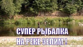 ЛУЧШАЯ рыбалка и отдых на реке Зилим в Башкирии ????СУПЕР рыбалка в Башкирии