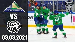 САЛАВАТ ЮЛАЕВ - ТРАКТОР (03.03.2021)/ ПЛЕЙ-ОФФ КХЛ/ KHL В NHL 20! ОБЗОР МАТЧА