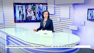 Вести-24. Башкортостан – 12.12.18
