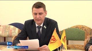В Башкирии предложили вернуть прежний пенсионный возраст