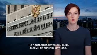 Генерал МВД из Башкирии предложил запретить людям жаловаться на полицию и чиновников