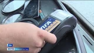 Жители Башкирии чаще оплачивают проезд картой «Алга», чем наличными