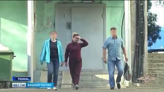 Луизу Хайруллину и ее мужа допрашивают следователи