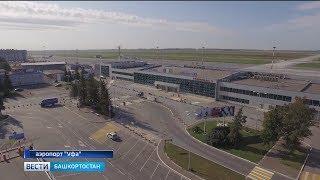 Путин подписал указ о присвоении аэропорту Уфы имени Мустая Карима