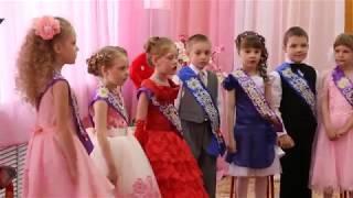 Выпускной бал 2017 год Старошайговский детский  сад №1