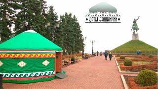 Юрты Башкирии