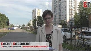 Директор строительной организации обратилась за помощью к Путину.