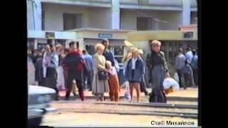 Видеозарисовка Уфа 1995 год. ост.Центральный рынок