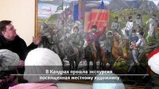 UTV. Новости запада Башкирии за 21 февраля