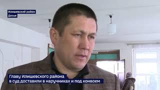 Громкие скандалы вокруг главы Илишевского района: СК обвинил чиновника в превышении полномочий