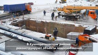 UTV. Новости центра Башкирии за 4 февраля