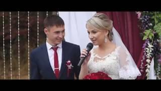 Свадьба в Кумертау